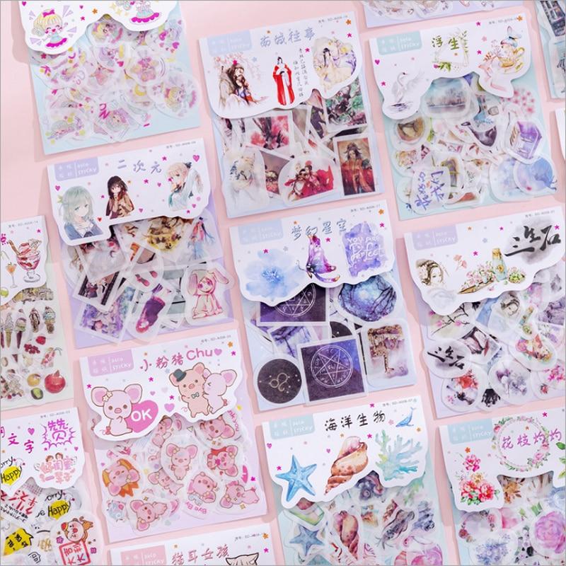 40 Pcs/bag Cute Cartoon Starry Sky Student Mini Paper Sticker Decoration Stickers DIY Diary Scrapbooking Planner Label Sticker