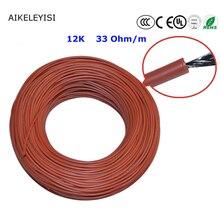 12 K 33Ohm 10 до 100 метров Пол теплый углеродного волокна нагревательный кабель