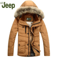 New listing winter men's down coat 2016 Hot sale Man thick warm duck winter down jacket parka Casual Warm men winter coat   150
