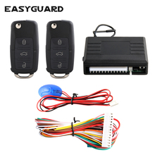EASYGUARD 2 remotes with uncut flip key keyless entry system remote lock unlock DC12v remote trunk release window roll-up output
