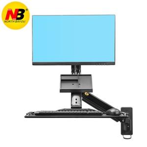 Image 2 - NB soporte de pared de aluminio MC32 para sentarse puesto de trabajo, soporte para Monitor de 22 32 pulgadas, brazo puntal de Gas con bandeja para teclado, soporte LCD giratorio