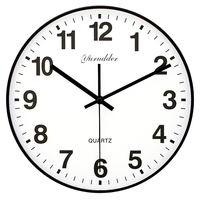New Arrival Sweep Modern Simple Design Fashion MDF Wall Clock Wood Decorative DIY Round No Frame 28cm Wall clock