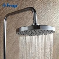Frap круглый 20*20 см нержавеющая сталь + душ abs для ванной комнаты головки 8 дюймов дождевая душевая головка дождь Душ хромированная отделка F11-2