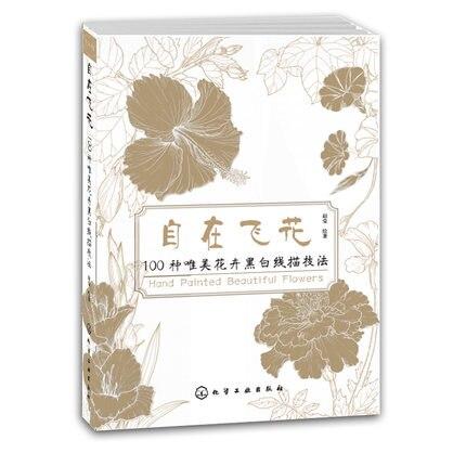 100 Belle Main Peint Floral Ligne Dessin Techniques Manuel Couleur