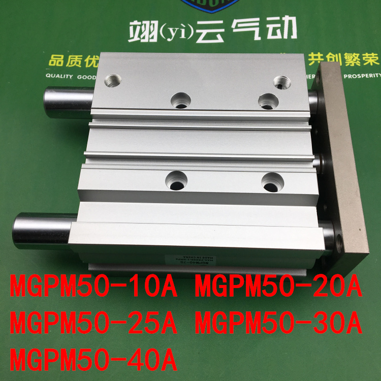 MGPM50-10A MGPM50-20A MGPM50-25A MGPM50-30A MGPM50-40A MGPL Pneumatic components Thin three Rod Guide Pneumatic Cylinder hlq25 75s 100s 125s 150s 10a 20a 30a 40a 50a 10b 20b 30b 40b 50b airtac sliding table cylinder