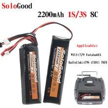 SoloGood батарея 2200mAh 1S 3S 8C 11,1 V пульт дистанционного управления Lipo батарея с JR JST разъем для WFLY7 9 Radiolink AT9S AT10ll T8FB