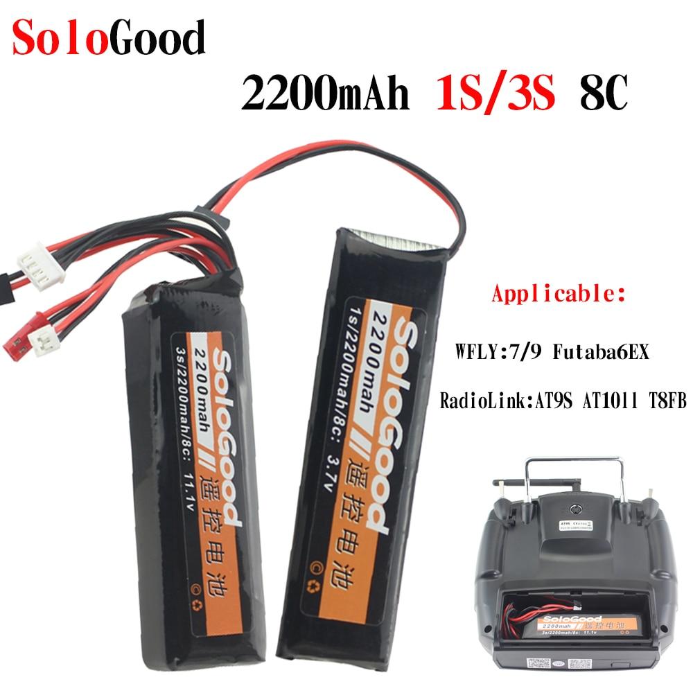 SoloGood Battery 2200mAh 1S 3S 8C 11.1V Remote Control Lipo Battery With JR JST  Plug For WFLY7 9  Radiolink AT9S AT10ll  T8FB
