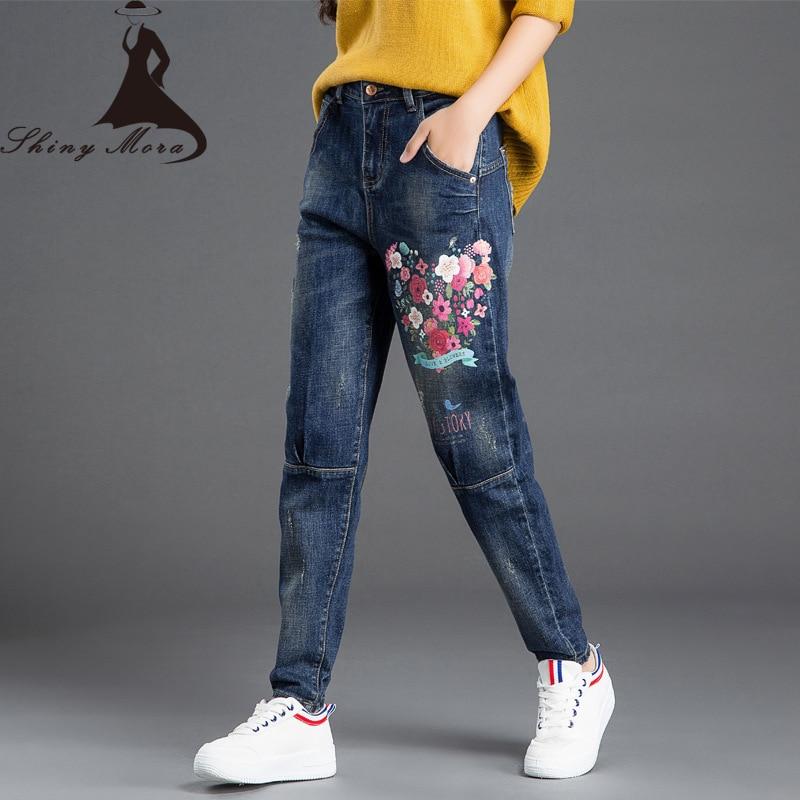 2017 Automne jeans Femmes Style National Vintage Imprimé Fleur jeans Taille  Haute Femelle de Harem Pantalon Lâche Plus La Taille Dame Pantalon dans  Jeans de