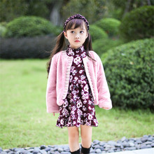 Children's winter 2018 girls winter coat children leather grass hair sweater autumn baby plush coat thickening(China)