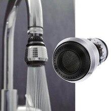 Аэратор для кухонного крана, 2 режима, 360 градусов, регулируемый фильтр для воды, диффузор, водосберегающий распылитель на кран, соединитель для душа