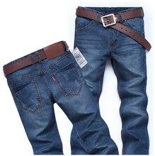 2017 New Fashion Men Jeans Summer Brand Mid waist Jeans Men Large Size Men Brand Pants Hot Sale Free Shipping & Wholesales