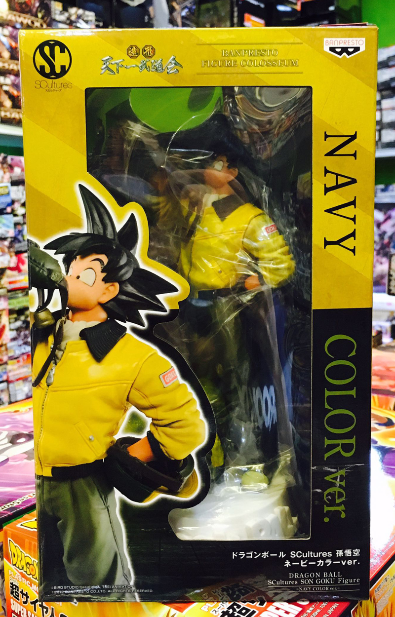 100% Original Banpresto Scultures BIG Zoukei Tenkaichi Budoukai Collection Figure - Son Goku (Navy Color Ver.) Dragon Ball Z dragon ball z original banpresto scultures big zoukei tenkaichi budoukai figure majin boo buu figure pastel color ver