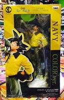 100% Original Banpresto Scultures BIG Zoukei Tenkaichi Budoukai Collection Figure Son Goku (Navy Color Ver.) Dragon Ball Z