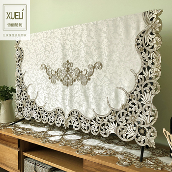 Ivory white  lace High-end luxury embroidery cloth art The table cloth Tea table cloth  TV cover Table mat Dust cover towel