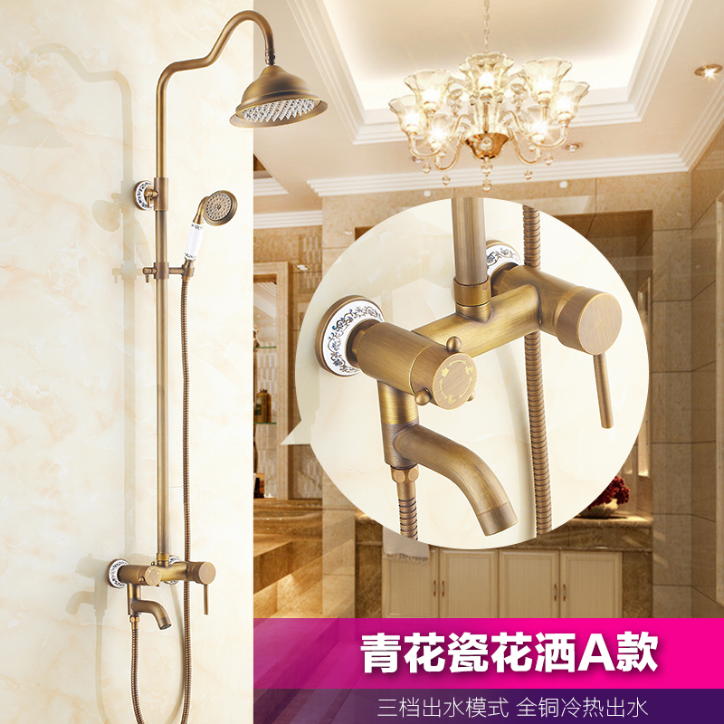 Antique shower shower suite Copper bathroom shower faucet hot and cold shower NEW Brushed Brass