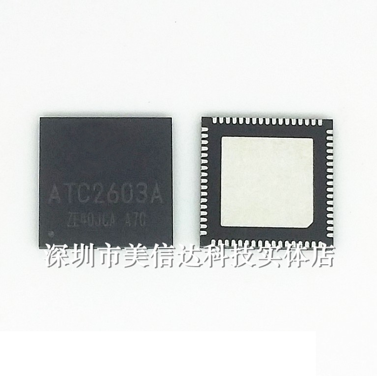 1PCS ATC2603A QFN ATC2603 QFN-68 New Original