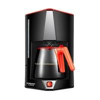 Kafeterya espresso makinesi Ev Damla cezve Piyano Ayna Otomatik Kahve Makinesi Cafeteira CM-832