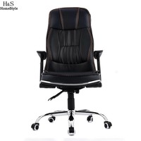 Homdox Office Chiar Ergonomic PU Leather Boss Chairs High Back Office Chair with Armrests cadeira silla poltrona N30A