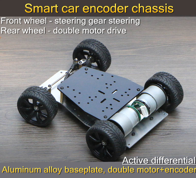 Smart Car Encoder Chis Active Diffeial Front Wheel Steering Gear Rear Double Motor Drive