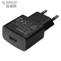 Корпус для HDD 2588us3/SV USB3.0 2.5 SATA