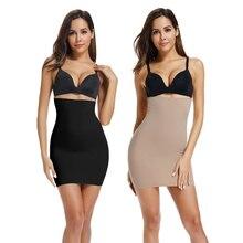 Joyshaper, женское Утягивающее утягивающее белье, юбка, полуслипы для платьев, бесшовное платье-комбинация, Корректирующее белье для похудения, не скатывается