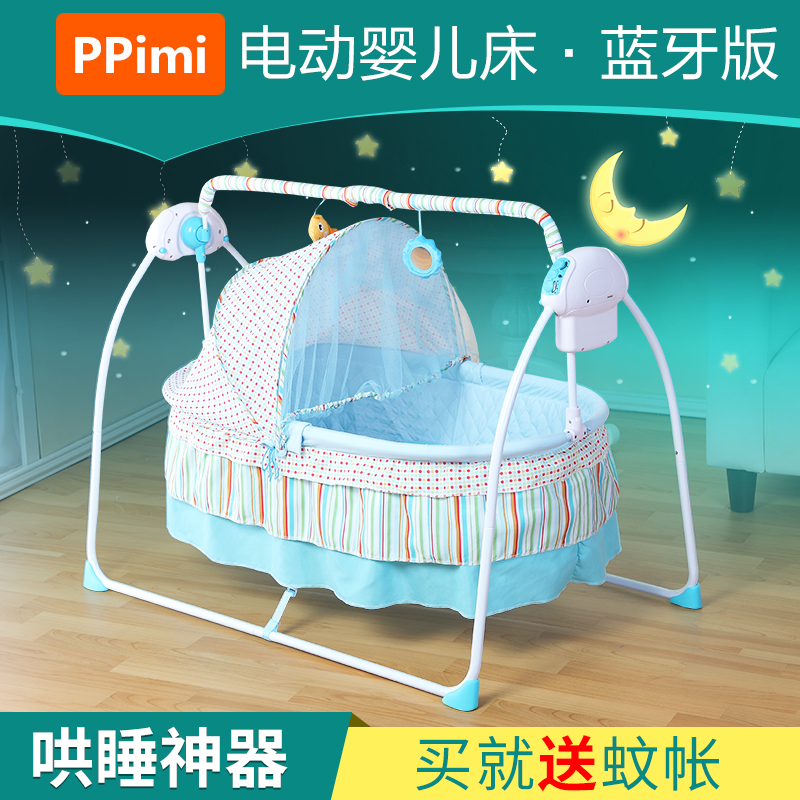 Ppimi Electric Cradle Baby Crib Rocking Bed Newborn Morpheus Is Intelligent Automatic To Coax promotion 6pcs baby bedding set cot crib bedding set baby bed baby cot sets include 4bumpers sheet pillow