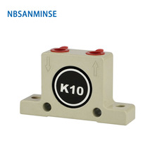 NBSANMINSE Pneumatic Air Vibrator K 1/4 3/8 Series High Quality Ball Vibrator Feed material conveyor vibrating screening