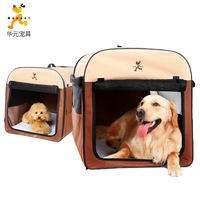 dog cage tent pet beds large dog tent home large dog house folding Breathable house best selling pets products