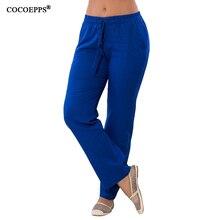 2019 Summer Women Harem Pants 5XL 6XL Plus Size Elastic Wais