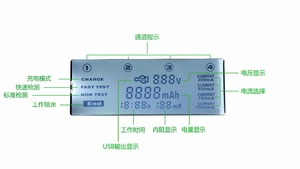 Image 4 - Liitokala 100% Orijinal lii 500 LCD 3.7 V/1.2 V AA/AAA 18650/26650/16340/14500 /10440/18500 pil şarj cihazı ekran Lii500