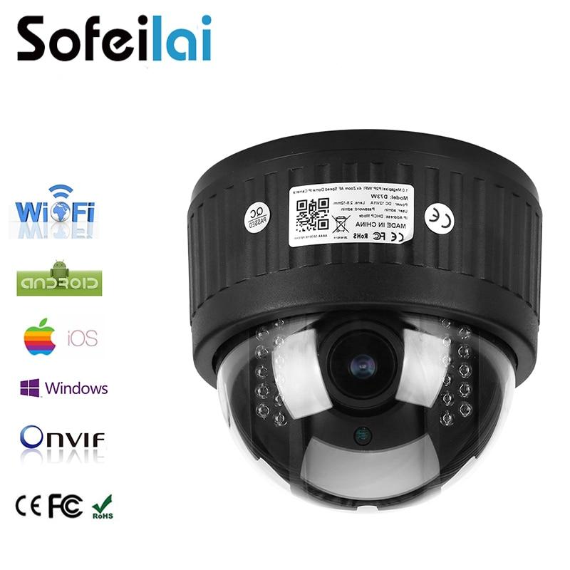 bilder für 1080 P HD WIFI drahtlose PTZ Ip-kamera audio 2,8-12mm optische 4 xzoom autofokus len infrarot-nachtsicht sicherheit CCTV P2P kameras