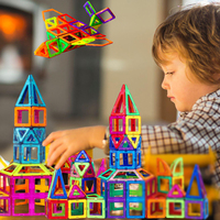 Amosting Magnetic Building Blocks Model Building Toys Brick 3D DIY Magnetic Blocks For Kids 24 32