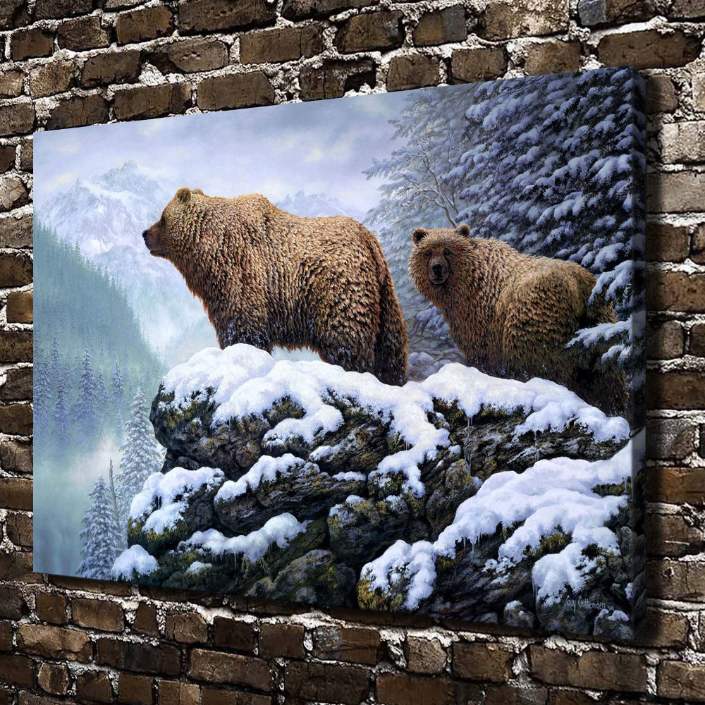 High quality forest bear promotion shop for high quality ...