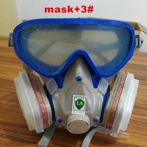 Image 1 - SJL силиконовая газовая маска с картриджами 3 #, 7 шт., костюм с защитными очками, полностью лицевая защитная маска с углеродным фильтром