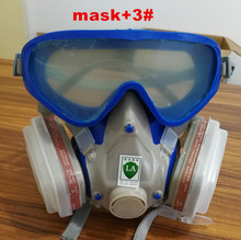 SJL Silicone gas mask add 3# cartridges 7pcs suit with protective glasses full face carbon filter protect mask