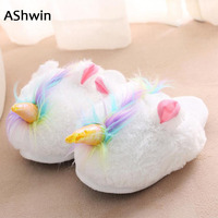 AShwin Stylish Unicorn Slippers New Winter Cotton Slippers Flats Men Women Home Slipper Plush Warm Thermal