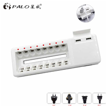 PALO 8 slots Quick Battery Charger 2 USB Socket High Quality For NI-CD NI-MH AA AAA rechargeable batteries