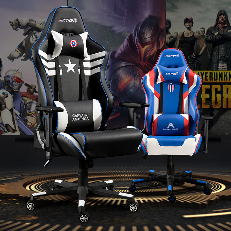 Gaming Game Chair Household Ergonomic Racing Chair Student Internet Cafe Sedentary No Tired Lord Sowing Computer Swivel Chair цена
