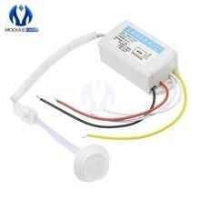 220 В инфракрасный ИК-датчик движения человеческого тела, автоматический светильник, интеллектуальные лампы, датчики регулятора для коридора, лестницы
