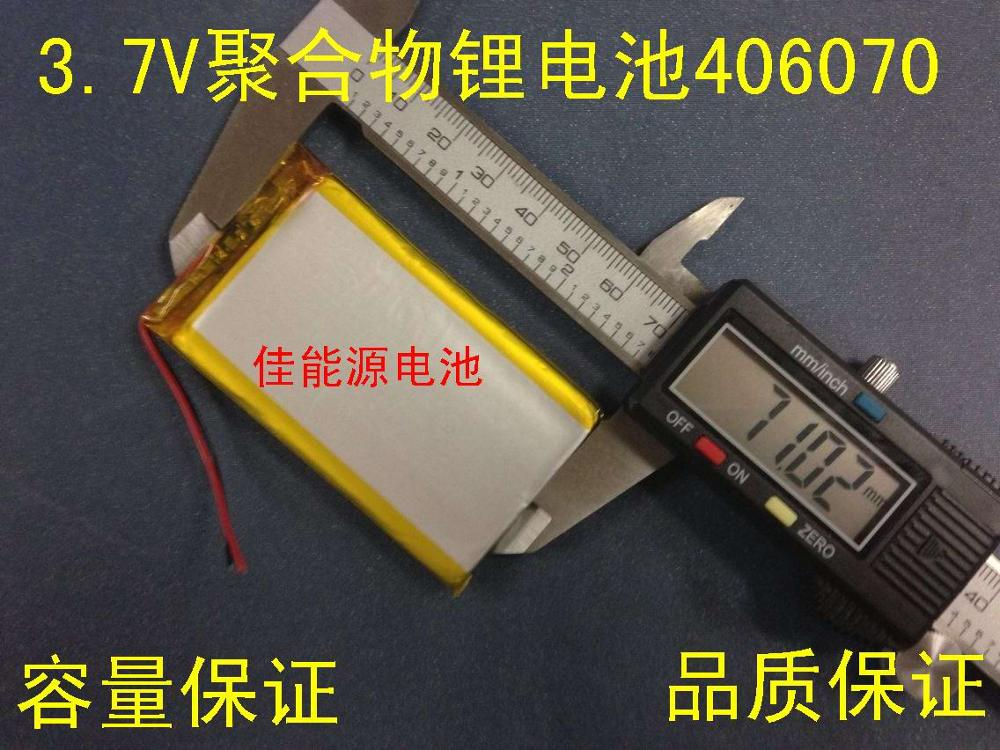 3.7V polymer lithium battery <font><b>406070</b></font> 1500MAH GPS handheld wireless WIFI mobile power Rechargeable Li-ion Cell image