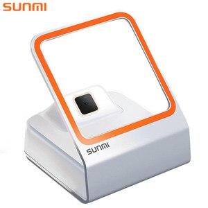 SUNMI Auto QR Barcode Scanner