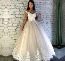 가벼운 샴페인 웨딩 드레스 모자 슬리브 공주 공 가운 아가 신부 드레스 웨딩 드레스 가운 드 Mariee