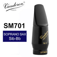France Vandoren SM701 SL3 Optimum Series Soprano Saxophone Mouthpiece/ Soprano Sib Bb Sax Mouthpiece
