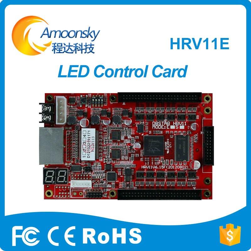 DBS-HRV11E Led Receiving Card Work With HVT11IN HVT13S HVT11OUT Sender Dbstar Hrv11e