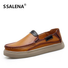 Men Leather Casual Flats Shoes Non-Slip Thick Sole Fashion Shoes Men Comfortable Breathable Footwear Shoes AA12296