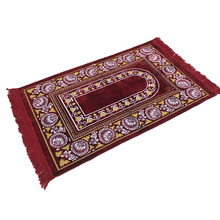 XHX888 Islamic Muslim Prayer Mat  flower circumdati Rug Two Color Pilgrimage Blanket Banheiro Salat Musallah Praying carpet