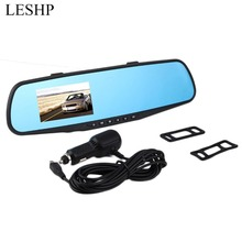 2.8 HD 720P Car Rearview Mirror Wide Angle DVR Car Camera Parking Night Vision Car DVR Camera Video Recorder Cyclic Recording
