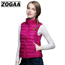 90% White Duck Ultra Light Down Vest Sexy Lovers Slim Outerwear Winter Jacket Packable Women Parkas
