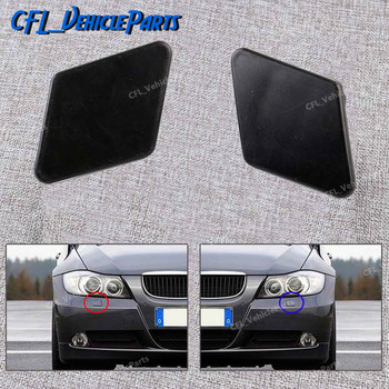 Pair Left Right Front Bumper Headlight Washer Nozzle Cover Cap Unpainted 61678031307 61678031308 For BMW E90 E91 320i 2005-2009 image