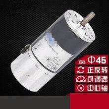 Бесщеточный электродвигатель Скорость двигателя BLDC-45SR-S встроенный драйвер 12 В 24 В 45 мм диаметр линии 6 1000 об./мин.- 5000 об./мин.
